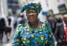 Ngozi Okonjo-Iweala WTO Coronation Holds Today