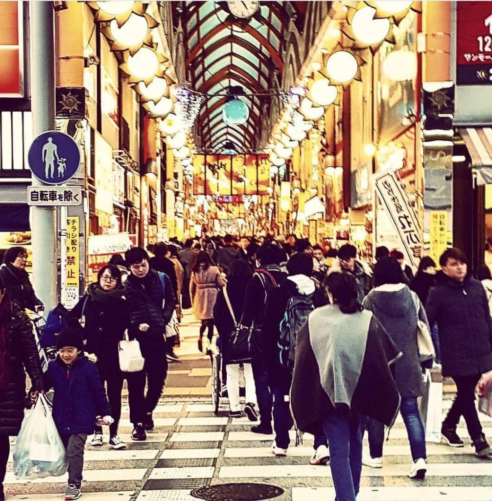 Entrata a Nakano Broadway