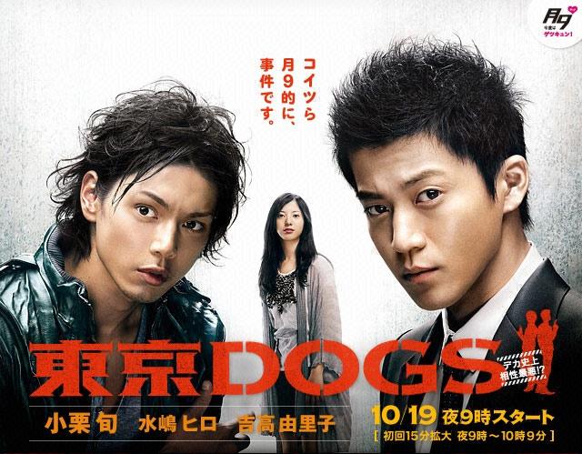 Tokyo Dogs - articolo