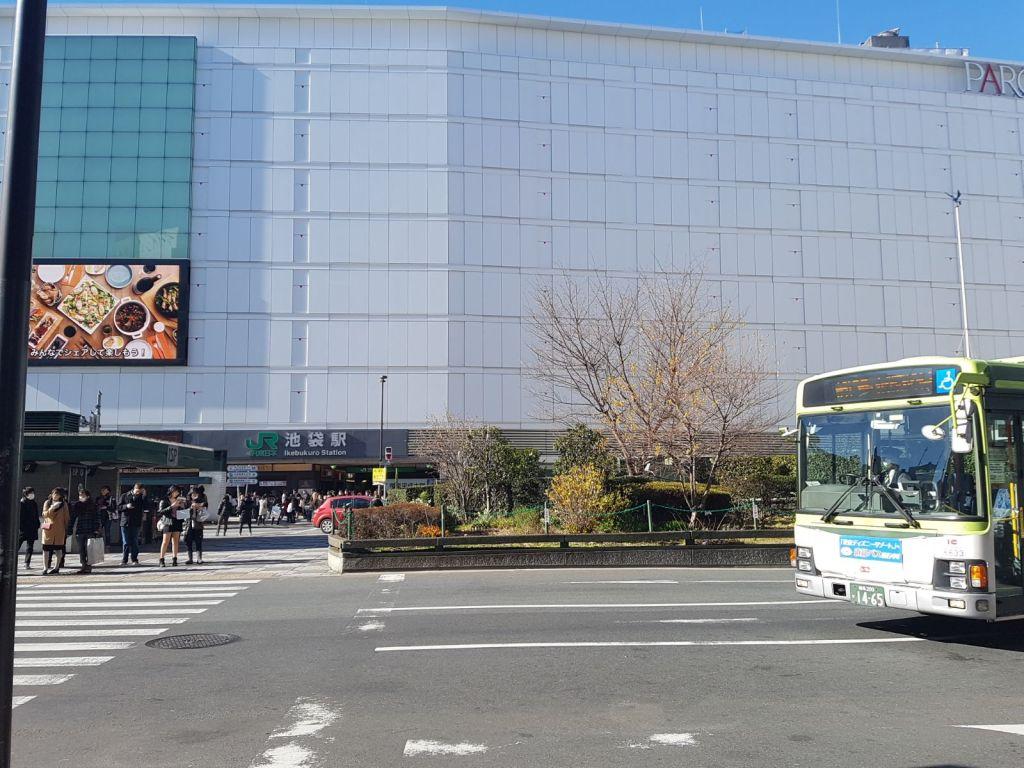 Ikebukuro Station 1/01/2018 foto di Giulia Magagnini