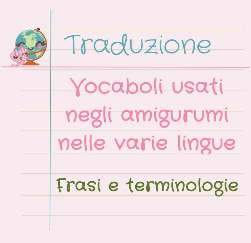 titolo-pagina-traduzione-vocaboli-amigurumi