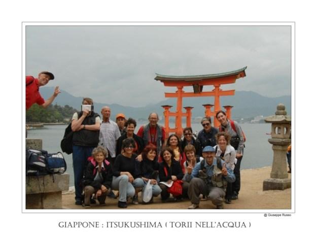 GIAPPONE Itsukushima (torii nell'acqua)