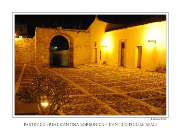 Real Cantina Borbonica - l'antico podere reale con le stanze che ospitano le collezioni dei pupi siciliani