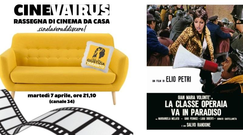 """Parte martedì """"Cine-Vairus"""", rassegna di cinema da casa"""