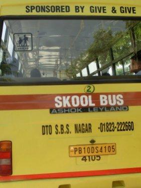 Tata Skool, sponsored by Give&Give
