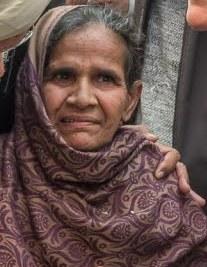 Jageer Kaur