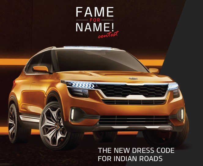 Kia Motors Fame For Name Contest Chance To Win Sp Concept Car