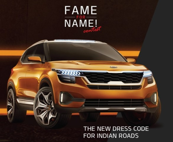 Kia Motors Fame For Name Contest - Enter For Chance To Win SP Concept Car