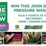 Who TV Des Moines Home Garden Show 2019 Sweepstakes