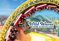 100.7 The Wolf WIld Waves Season Passes Contest