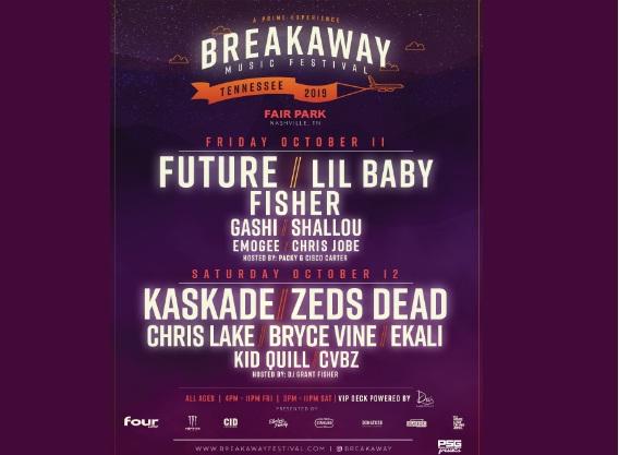 107.5 The River Breakaway Music Festival Online Contest