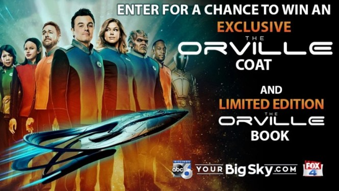 The Orville Sweepstakes