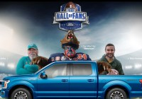 Ford.com Hall Of Fans Contest