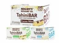 Prime Publishing LLC Gluten Free Kayco Tahini Bars Giveaway