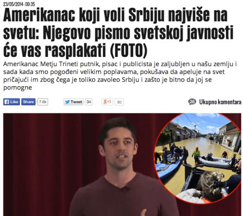 Serbian fame