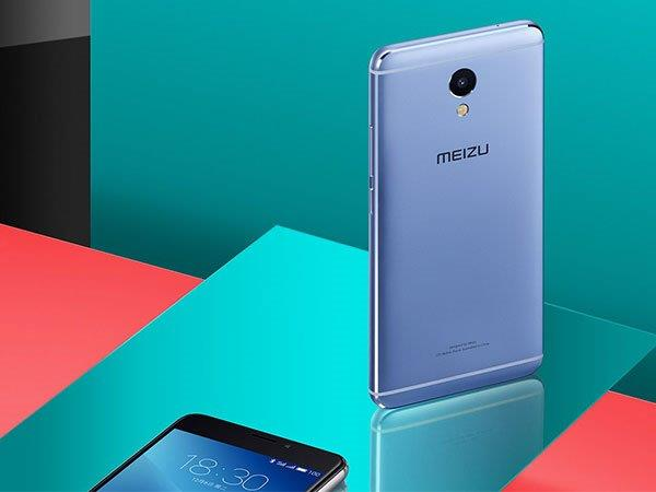 Meizu M5 Note Goes Official With 4GB of RAM and 4000mAh Battery