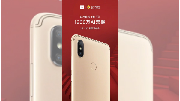 Xiaomi Redmi S2 poster hints at dual rear cameras with AI features