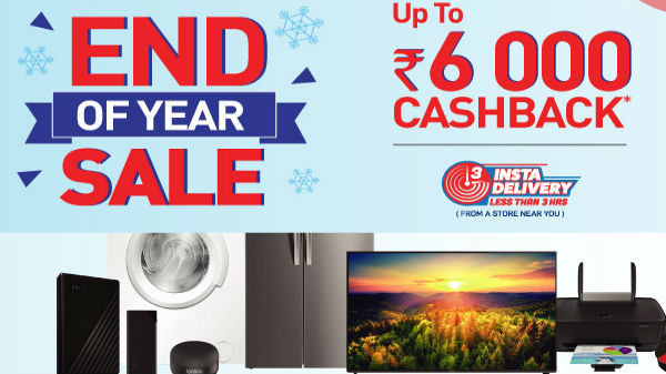 Reliance Digital 2020 Year End Sale: Offers On Electronics Accessories And Other Products