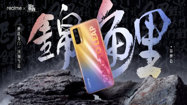 Realme Koi Launching On January 7: Expected Features, Price