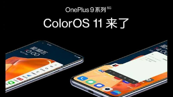 OnePlus 9 Will Offer ColorOS 11; Should You Worry?