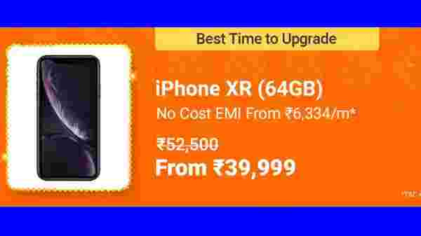 14% Off On iPhone XR