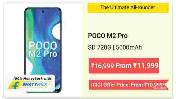 29% Off On Poco M2 Pro