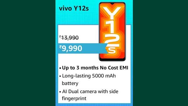 29% Off On Vivo Y12s