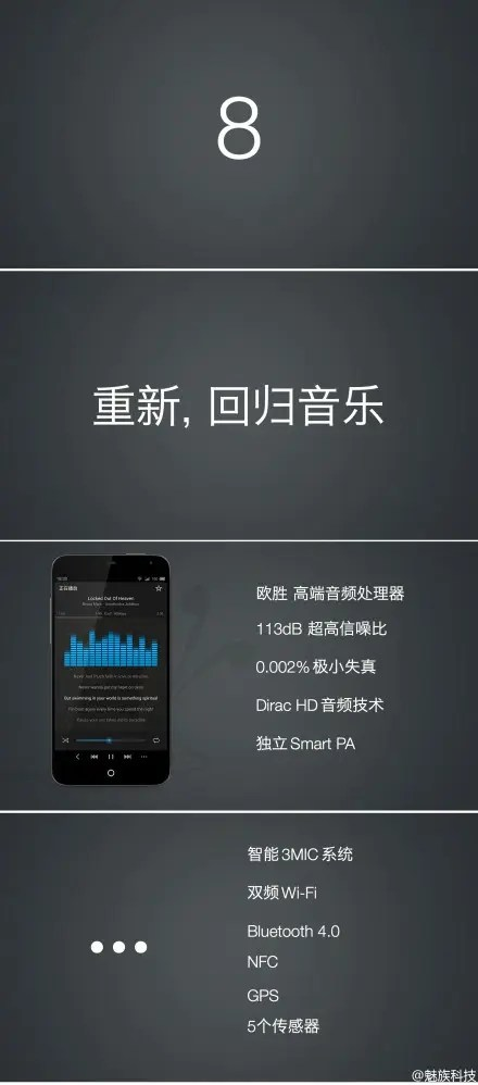 meizu mx3 launch