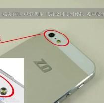 kuphone i5 iphone 5 clone rear camera