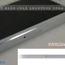 kuphone i5 iphone 5 clone