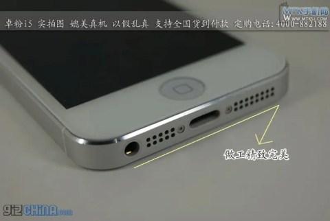 kuphone i5 iphone 5 clone lightning connecter