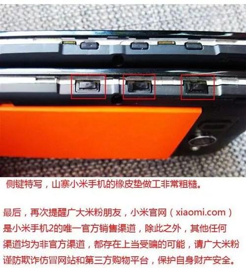 Xiaomi m2 and fake xiaomi m2 comparision