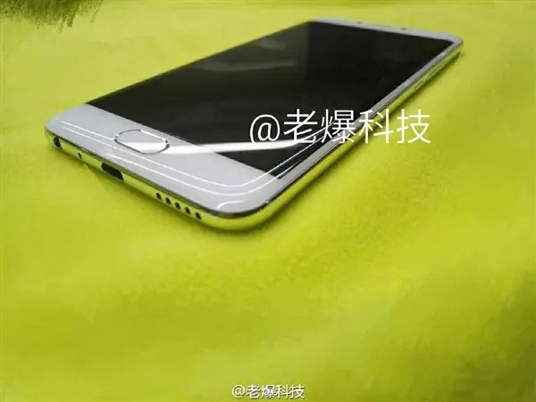 Meizu device ('Meizu Four'?) leaked with a curved display