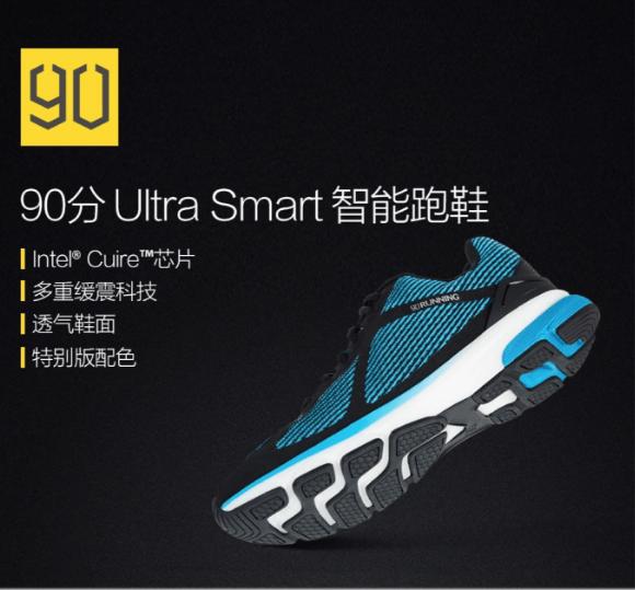 xiaomi unveils smart sportswear with intel chips inside