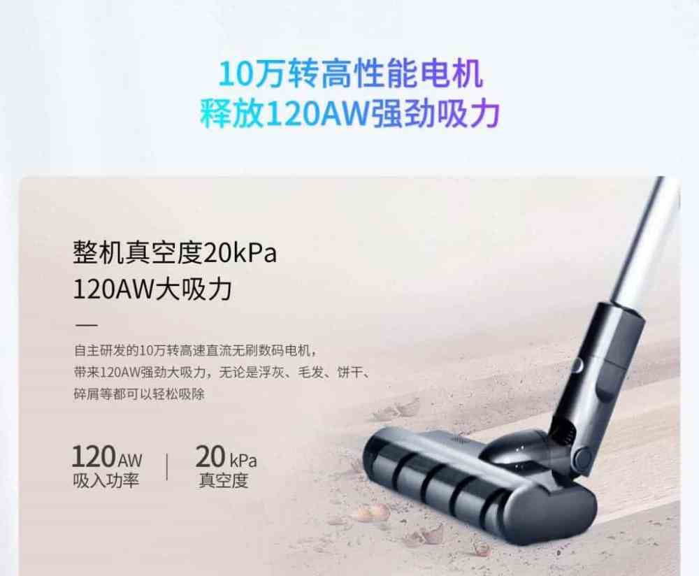 Huawei Jimmy Smart Handheld Wireless Vacuum Cleaner 1S goes official