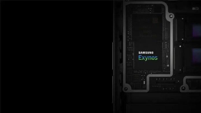 new Exynos chip