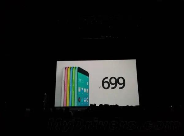 699 yan