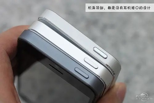 top of the new iphone 5 with iPhone 5 knock off