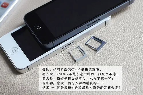 knock off android iPhone 5 has a micro sim tray