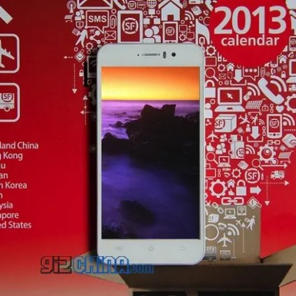 Jiayu G4 leaked front photo