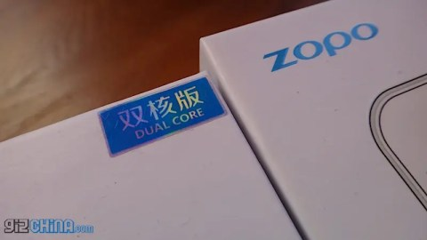 dual core zopo chinese phones