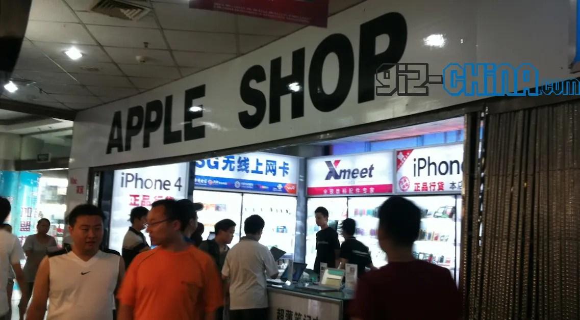 Sale Now Apple Tablets