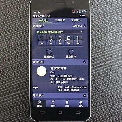 Jiayu G4 Antutu