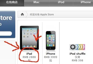 Has Apple Just Destroyed the Chinese Tablet Market and its ...