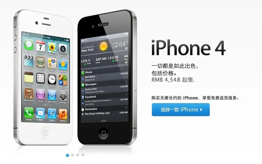 iphone price drop iphone 4 price drop gizchina 2557
