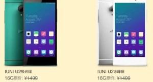 iuni u2 price cut