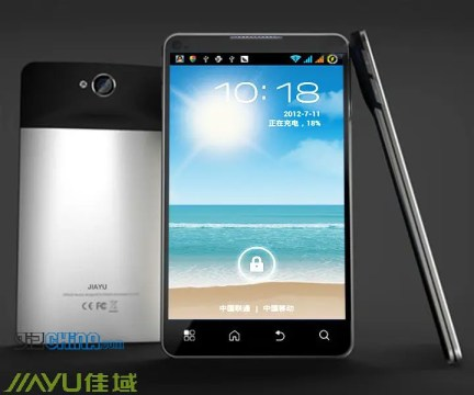 jiayu g4 leaked concept designs