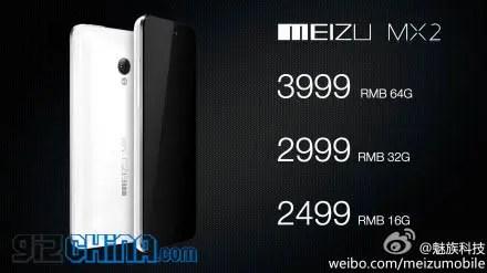 meizu mx2 price