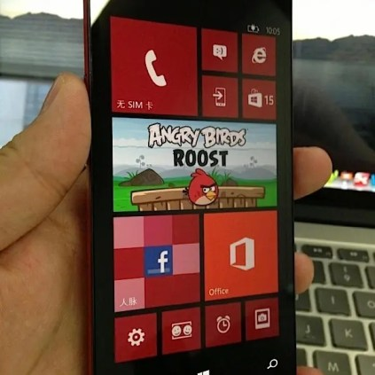 oppo find 5 windows phone 8 1