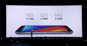 meizu mx5 pricing